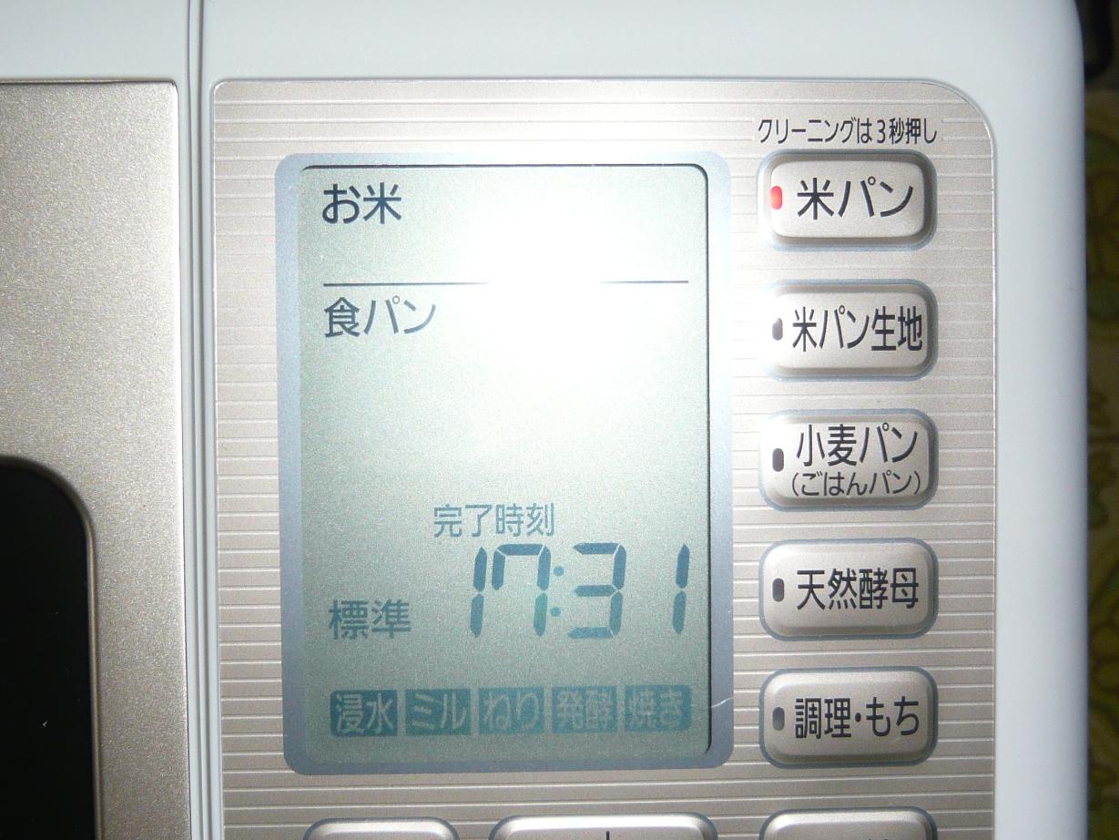 P1050152